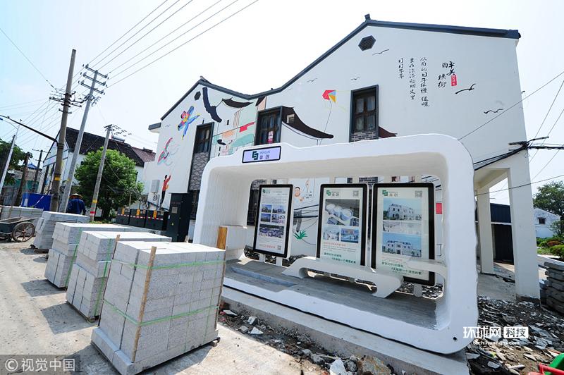 风景线, 据悉,公交站台由盈创新材料(苏州)有限公司在园区工厂用3d