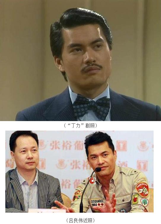 上海滩三人今昔对比 吕良伟赵雅芝比周润发年轻20岁