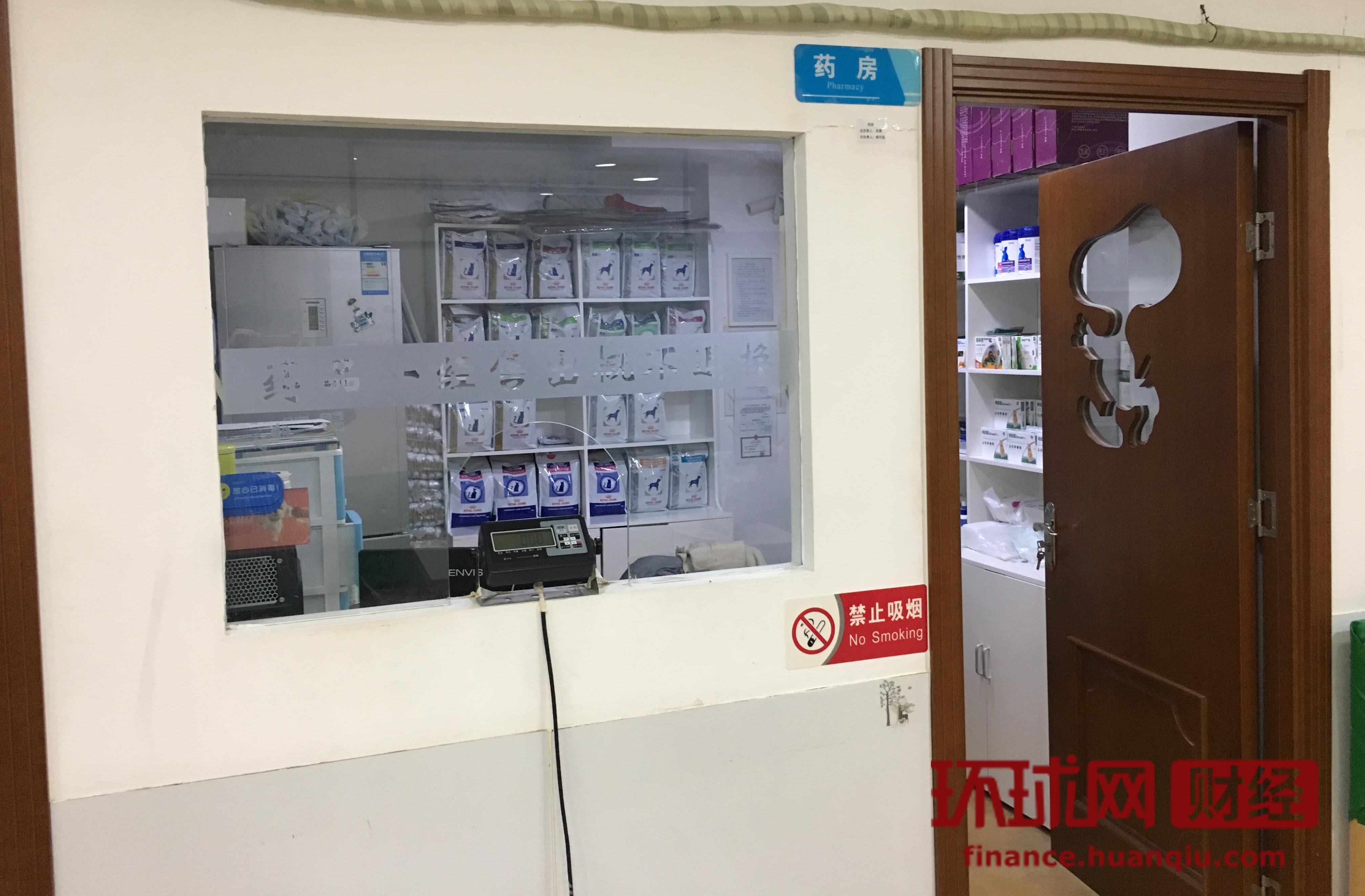 图为某宠物医院内的药房,里面摆放着宠物粮,驱虫药等各类宠物药物.