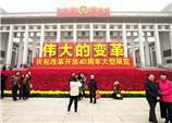 Gran exposición para conmemorar el 40 aniversario de la reforma y apertura de China es llevada a cabo en Beijing