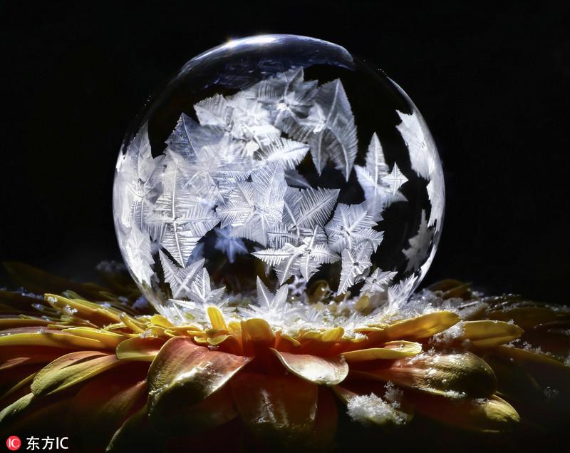 手绘梦幻水晶球
