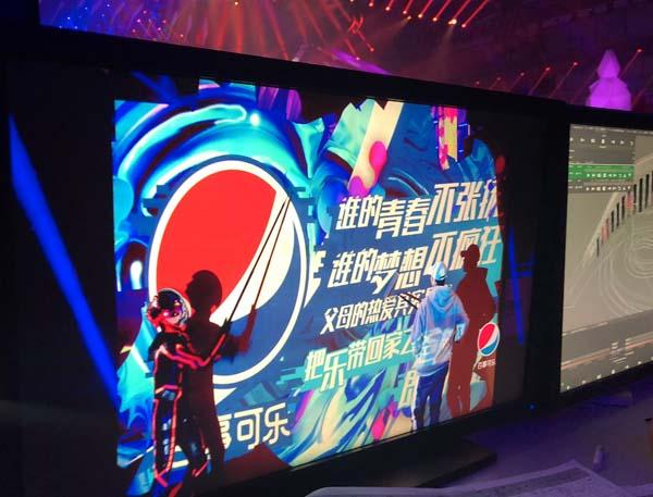 made in china 刷墙动画创意设计 百事可乐刷墙版面设计以毛婷自己图片