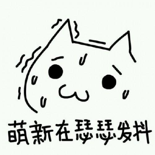 """蒋申将登酷狗直播 分享如何成为《创造101》""""黑马""""图片"""