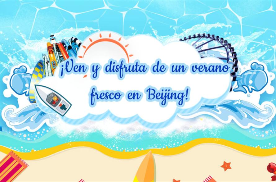 ¡Ven y disfruta de un verano fresco en Beijing!