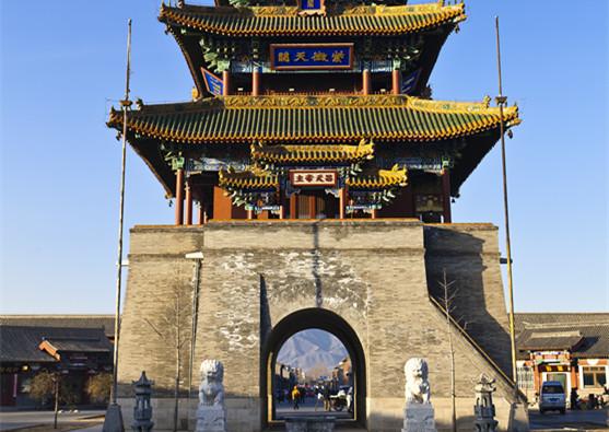Pueblo Antiguo de Yongning