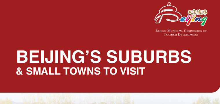 Beijing's Suburbs %26 Small Towns to Visit