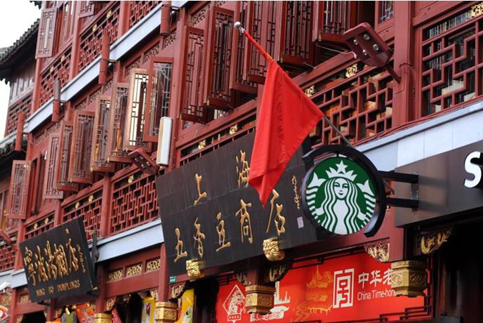 福布斯:星巴克在中国遇困境,加速新店布局也难破局