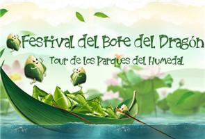 Festival del Bote del Dragón - Tour de los parques del humedal en Beijing