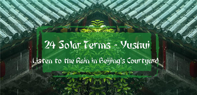 24 Solar Term-Yushui