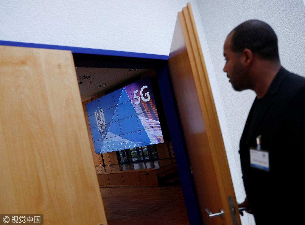德国启动5G频谱拍卖