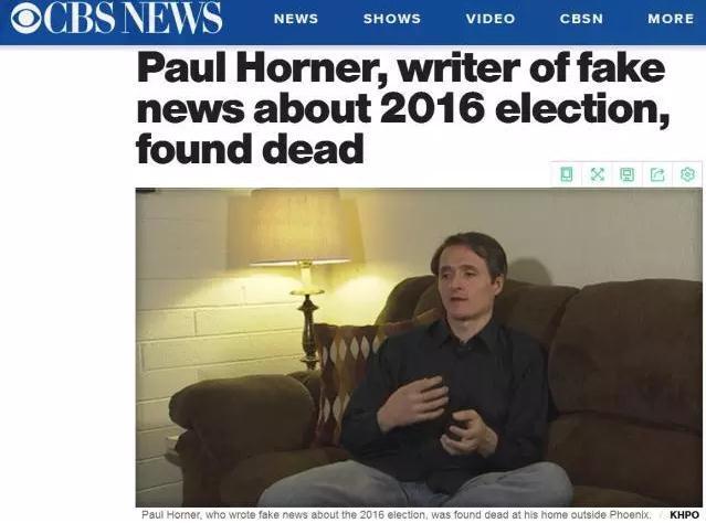 """又一个在大选中得罪希拉里的关键人物""""意外""""死亡!"""