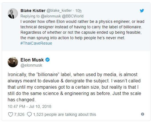 "SpaceX马斯克:别叫我""亿万富翁""了 这个词是贬义"