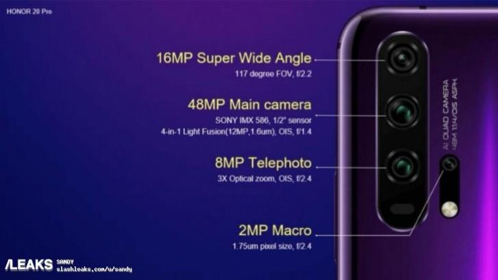 荣耀20 Pro相机规格曝光:后置四摄 像素为4800万
