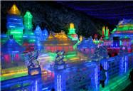 El 32º Festival de Linterna de Hielo de Valle Longqing