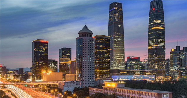 Paysage nocturne du Centre du Commerce international de Chine