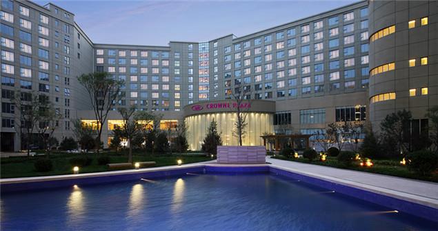 Hotel Crowne Plaza Binhai Tianjin