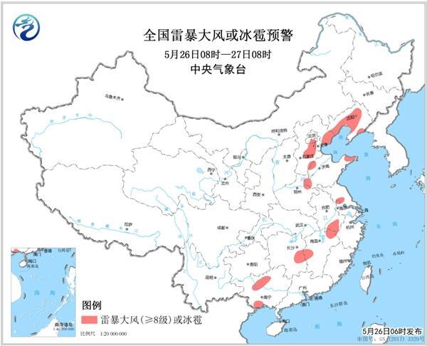 强对流预警 辽宁北京等局地有8-10级雷暴大风或冰雹
