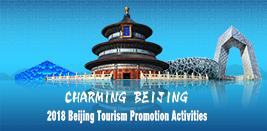 Charming Beijing 2018