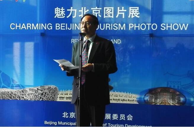 """Charming Beijing"" Tourism Photo Show Held in Reykjavik"