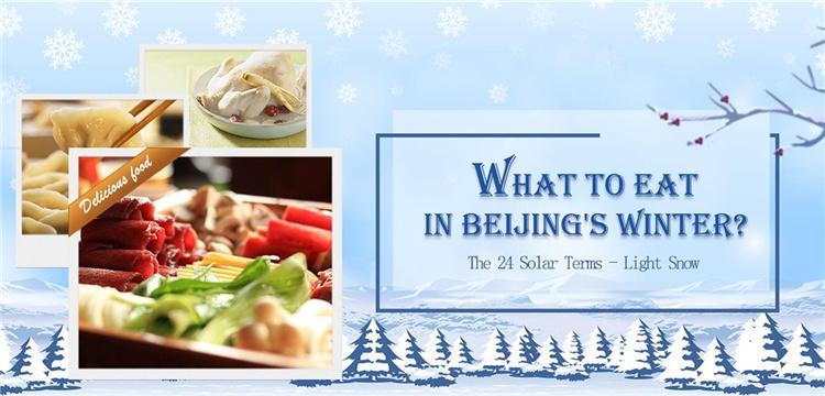 What to Eat in Beijing's Winter?