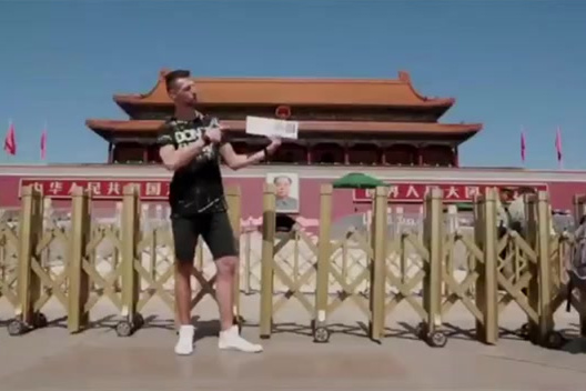 A Foreigner's Tour in Beijing with a Usefull Website