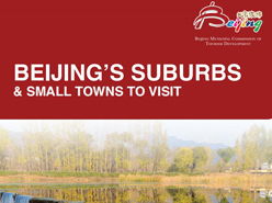 Beijing's Suburbs & Small Towns to Visit