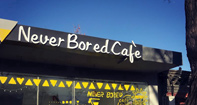 インスタ映え間違いなし!北京・Never Bored Cafèで後海観光をスタート
