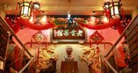 北京風情が存分に楽しめる「老舎茶屋」