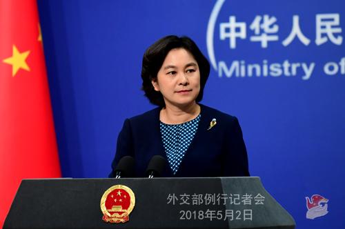 """韩官员称需考虑中国是否参与未来""""终战宣言""""?中方表态"""
