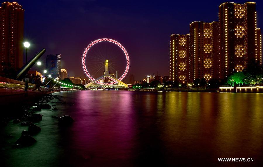 Illuminated night view in Tianjin