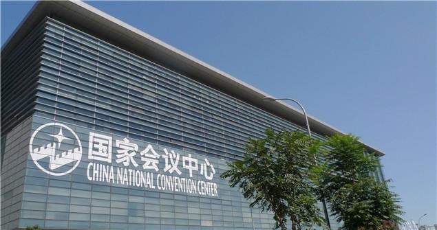 Excursión de los espectáculos y exposiciones del distrito de Chaoyang