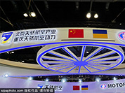 第十七届北京国际航空展
