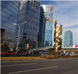Centro Comercial de Plaza Zhongguancun: lleno de sorpresas