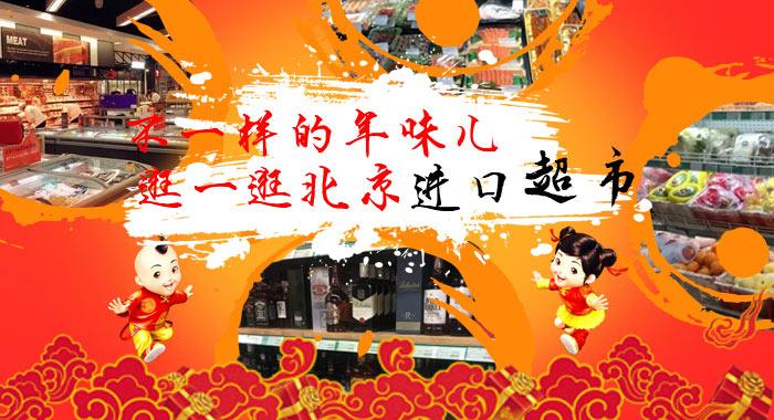 北京旅游网