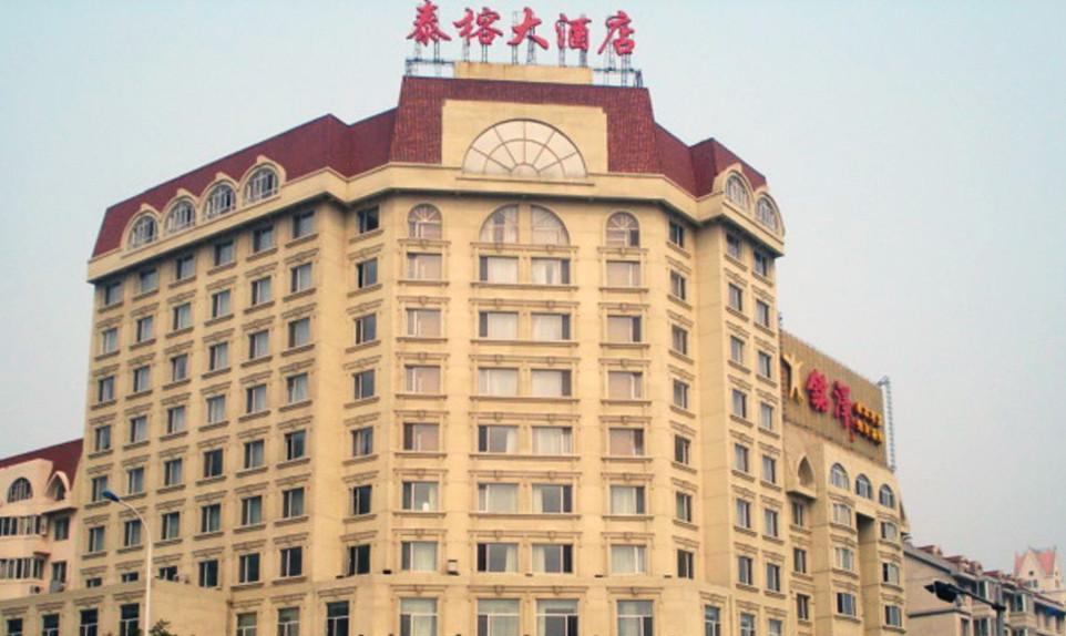 Hotel Tairong de Tianjin