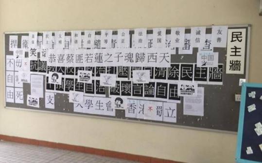 """全港震怒!香港高校闹""""港独""""最没人性的一幕出现了"""