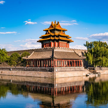 The Forbidden City: A Must-Go Place