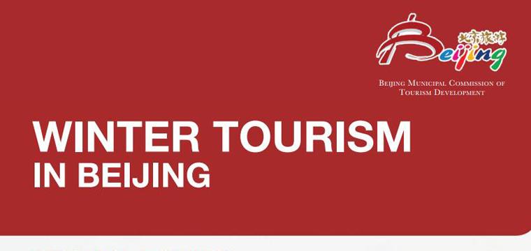 Winter Tourism in Beijing