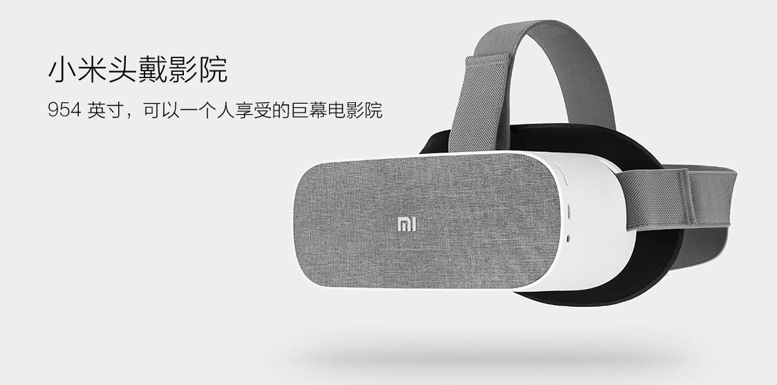 小米发布VR新品小米头戴影院